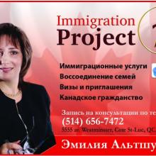 eTA (electronic travel authorization) – Что, кому, зачем?