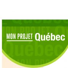 Открыт и работает портал для подачи заявлений на иммиграцию в Квебек