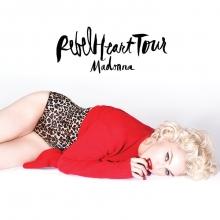 Мадонна в пределах видимости